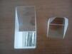 重庆光学玻璃信誉保证