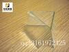 1.1mm超白浮法玻璃电子级原片小片改切玻璃片