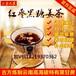 三里人家红枣黑糖姜茶真的有效果吗