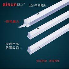 T5T8LED日光灯管一体化智能灯管手扫感应灯管触摸调光灯管图片