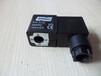 SCR尿素计量泵内置回流电磁阀线圈