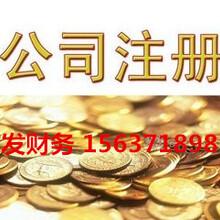 郑州公司收购、转让就找东发财务