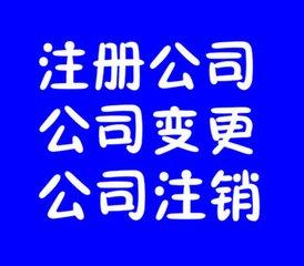 【郑州中原注册教育咨询公司经营范围可以加培