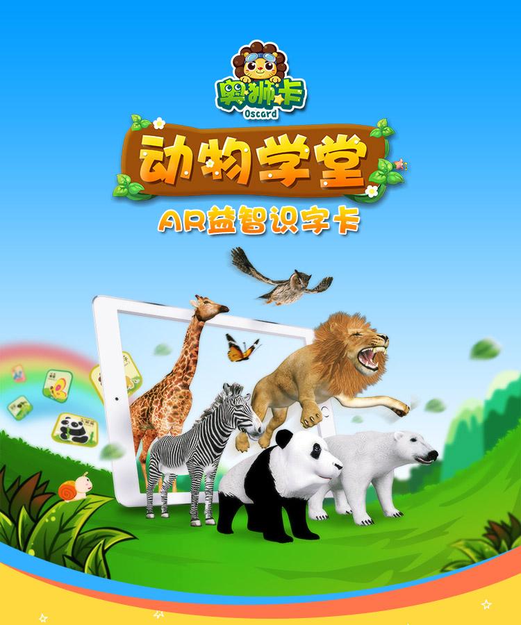 【广州幼儿园教具】-广州幼儿园教具价格