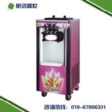 做冰淇淋机器彩色冰淇淋机台式冰淇淋机冰意浓冰淇淋机