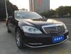 广州租豪华婚车奔驰S400租车价格广州租奔驰多少钱一天