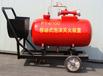 PY8/400移动式泡沫灭火装置,移动式泡沫炮