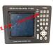 飞通FT8800A级船载AIS自动识别系统
