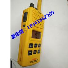 正品IC-GM1600E船用甚高频双向无线电话