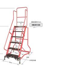 金锚可移动登高平台梯HB4912G,高空平台作业梯