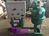 老标准0.1油水分离器