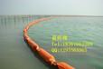 高强度PVC围油栏固体浮子式围油栏厂家供应