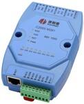 网络型开关量采集模块扩展接口485开关量输入输出模块厂家图片