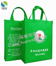 青白江宣传环保袋无纺布手提袋定做厂价直销性价比高