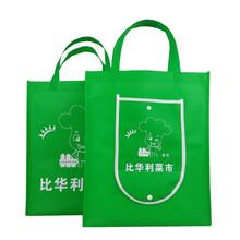 绿色环保无纺布购物袋定做选择环雅包装环保袋厂家