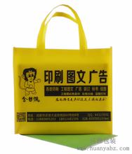 厂家定制图文广告宣传无纺布手提袋省去中间环节价格实惠