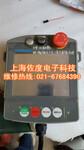 盐城哈模F940GOT-SBD-RHM机械手控制器维修图片
