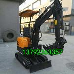 北京城区首选的浩鸿1.6吨液压式挖土机旱厕改造挖坑机小型挖掘机价格图片