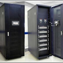 焦作專注于列頭柜機房配電柜精密配電柜智能配電柜服務器機柜圖片