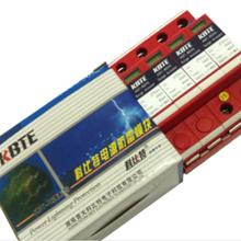 正品科比特防雷器KBT-AD80/4P配电系统电涌保护器10/350图片