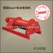新年大优惠供应Hadef特种卷扬机进口hadef电动绞车47/05E型