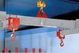 德国进口H型承载横梁带火切吊孔单点悬吊横梁