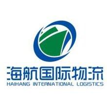 青岛货代国际物流公司丨专业货物进出业务代理丨欢迎致电询价