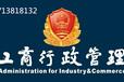 郑州市区专业办理工商营业执照