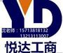 郑州各个区办理教育公司需要准备的资料