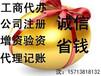 郑州郑东新区金水区金融公司资产管理投资公司转让