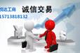 在郑州做信用卡业务催收提醒和不良资产处置咨询的可以办哪种类型的公司