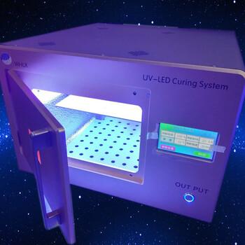 半自動uv膠水固化UVLED固化爐UVLED烤箱LX-G230210