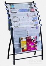 报刊架落地报刊架外形美观量身定做质量可靠上等材质图片