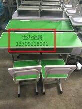 学生课桌椅厂家直销价格便宜售后有保障