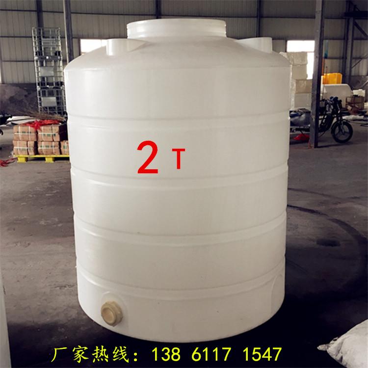 塑料水箱,自来水桶图片