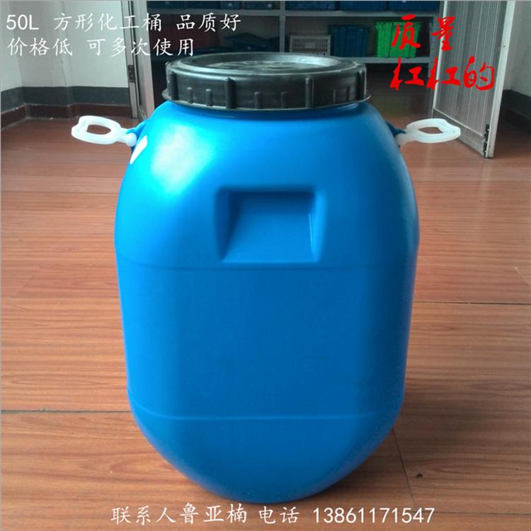 乳胶漆包装桶,hdpe塑料桶