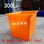 绍兴塑料方箱300l蚯蚓养殖桶水产运输水箱养龟盆塑料容器方形图片