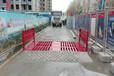 乌龙木齐洗车槽武汉工地洗车池