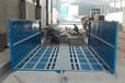 安康洗车台太原工地自动喷水设备