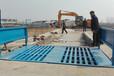 阳泉清洗设备重庆工地洗车平台