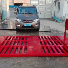 庆阳煤厂车辆冲洗设备厂家图片