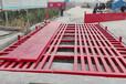 莱芜矿厂洗轮机天津石料厂洗车机