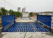 天津工地自动洗轮机代理