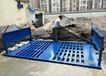 LS-55工地自动洗轮机_批发_工地清洗设备