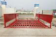 泰安洗车台济南工地自动喷水设备