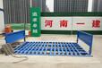 绵阳渣土车自动冲洗设备供应