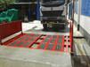 杭州搅拌站洗车设备专业快速