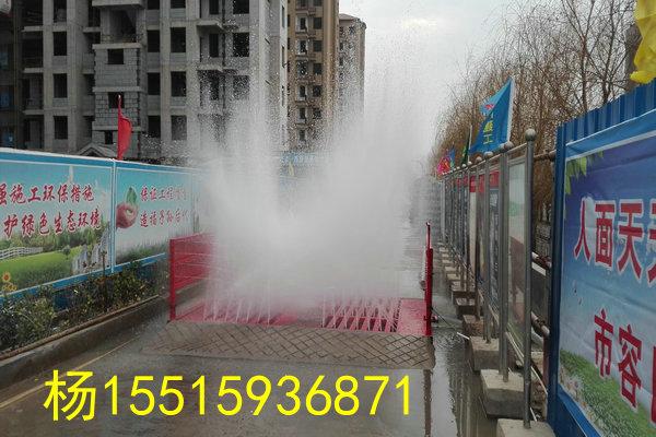 绵阳工程车辆自动洗车设备价格