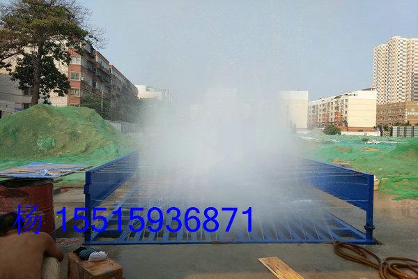 汉中工地洗车平台多少钱