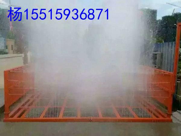 南阳市工地自动洗轮机多少钱